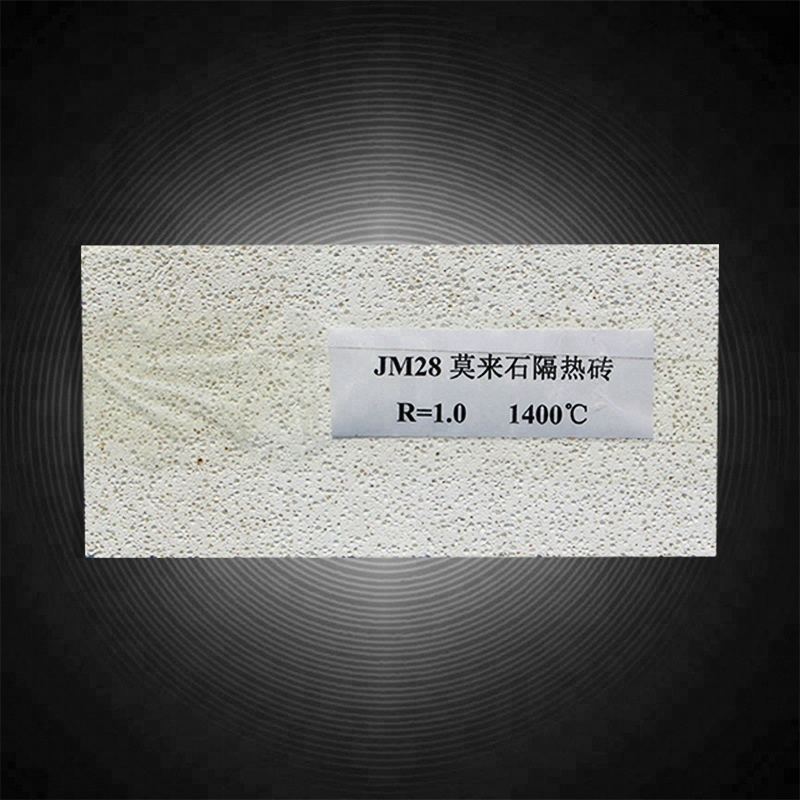 Изоляционный огнеупорный кирпич (1260C-1600C)