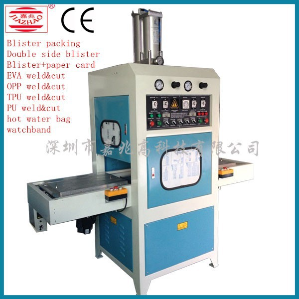 Recruit Agency for High frequency Plastic Blister packaging Machine