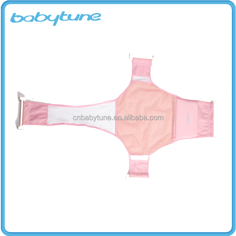 Safety cheap bath net for children