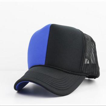 トレンディ100 ポリエステルデザインあなた自身のブランクキャップ帽子