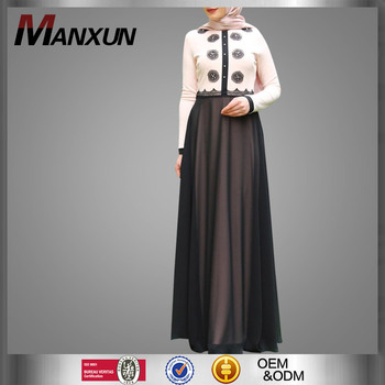 New Design Elegant Muslim Women Dress Long Sleeve Fashion Muslim Evening Dress
