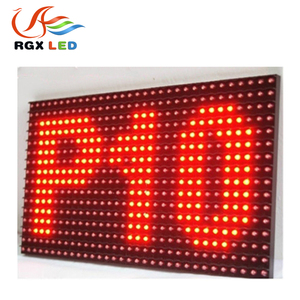 SMD P10 Outdoor Red ,P10 Led Module,Led Module P10