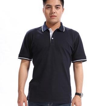 Dark blue work uniform polo shirt for factory buy work for Work uniform polo shirts