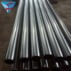 Cold rolled S50C carbon steel for mold base and machine parts
