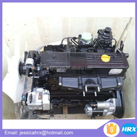 For Yanmar 4TNV88 complete whole engine