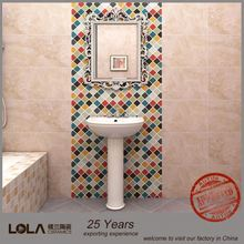 Kids Bathroom Tile, Kids Bathroom Tile Suppliers And Manufacturers At  Alibaba.com