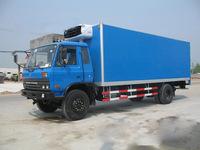 used refrigerator car,car refrigerator mini,reefer freezer cold box truck