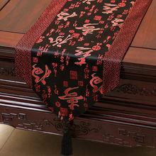 Гордая Роза, китайский стиль, сатиновые скатерти, скатерти для кроватей, чайный столик, стол для бегунов, украшение для стола с флагом(Китай)