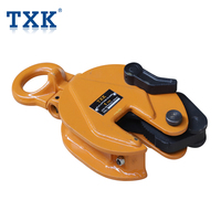 Steel Plate Drop Forged Vertical Lifting Clamp / Vertical Plate Lifting Clamp / Vertical Lifting Clamps with Hardened Pivot