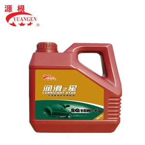 national lubricants central lubrication system chemical reagents China