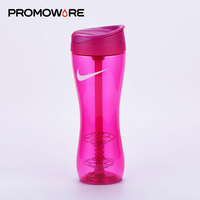 Custom Translucent Bottle 600ml OEM Sports Plastic Bottle With Plastic Lid PB0026