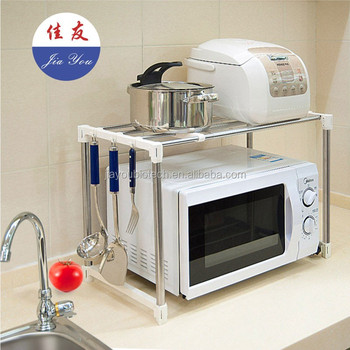 JYXF Stainless Steel Kitchen Utensil Rack Microwave Stand JYC 021