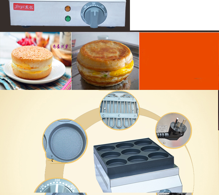 Commercial Non-Stick Electric 9 Holes Telur Burger Waffle Maker Iron Machine