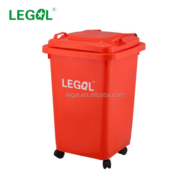 LD 50A Decorative Standing Waste Recycle Container Toy Storage Bin