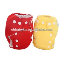 Ohbabyka New Born Reusable And Washable Neonatal Baby Cloth Diapers/Nappy