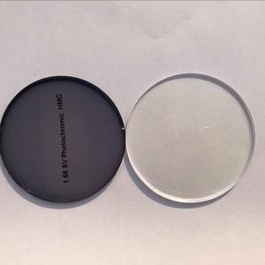 1cd2ae42e726 Manufacturer 1.56 single vision photochromic grey hmc optical lens price