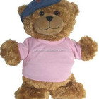 hot selling 10 cm red polyester mini clothing for teddy bear