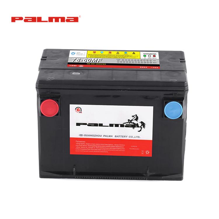 Usine,Vente Directe,Batterie De Voiture 12v   Batterie