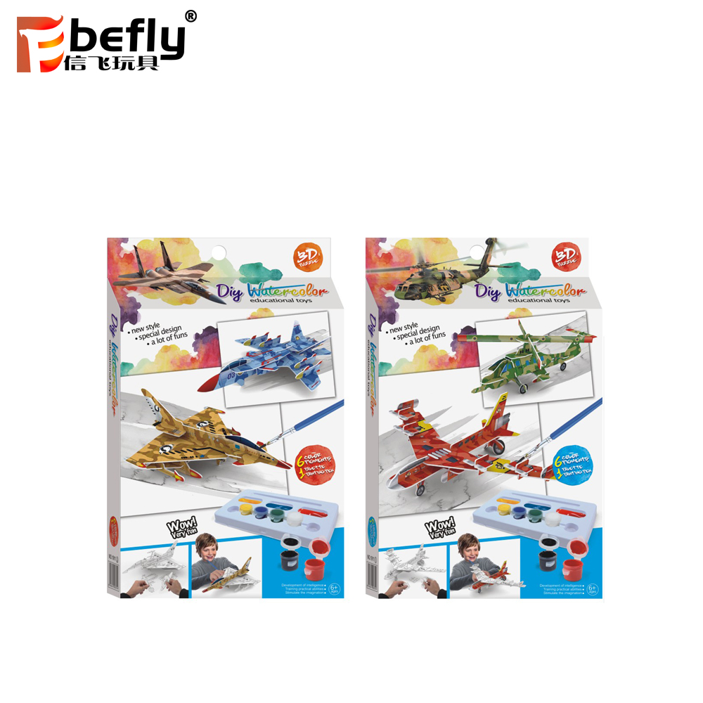 Watercolor Painting Model Toy 3d Plane Puzzle - Buy Plane Puzzle,3d Plane  Puzzle,3d Puzzle Product on Alibaba com