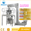 High speed automatic granule/rice/white bean packing machine