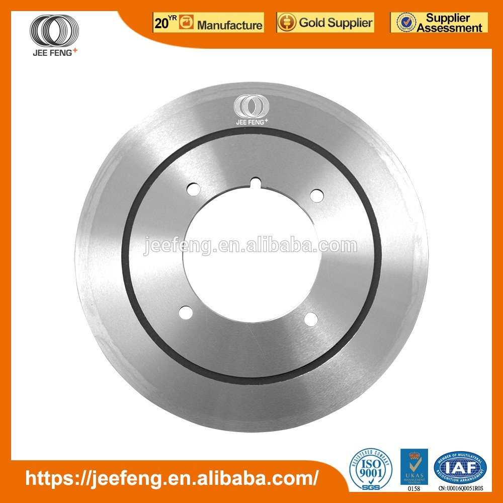 solid carbide Seafood Processing Blades