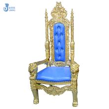 Promotion Location Chaise Trone Roi Acheter Des