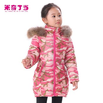 Wholesale Children Winter Coat Warm camouflage printed hooded down coat