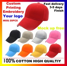 20 pcs Minimum order quantity embroidery your logo , High Quality 100% cotton custom baseball cap
