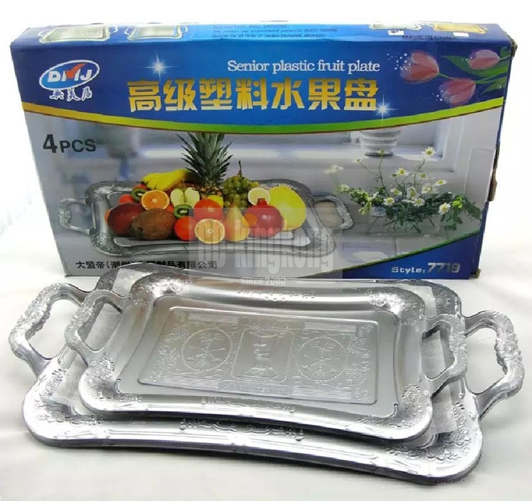 GUANGDONG-KINGKONG 2 pcs arabic  wholesale Stackable decorative plastic fast  fruit plate/plastic plate set/fruit tray set