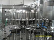 Purified water filling machine / equipment / production line