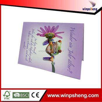 Custom Fancy Handmade School Function Invitation Cards For Gift