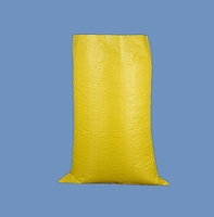 China custom factory price 20kg 30kg 40kg 50kg pp woven empty feed bags for sale