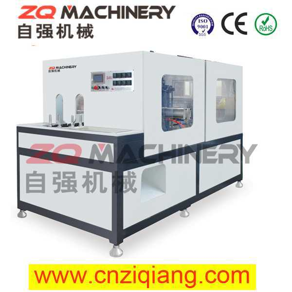 Plastic Bottle Blowing Machine for canned fave beans