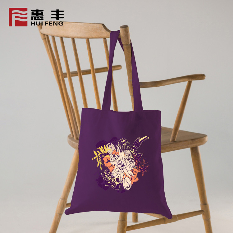 Custom Cotton Cloth Canvas Tote Bag Making Machine