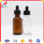 empty 15ml glass blue essential oil bottle with black cap Round-2Z