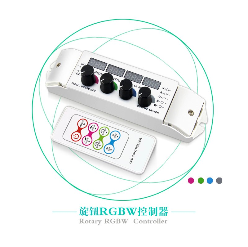 China supplier rf control 5A 4 channels RGBW led light controller