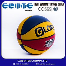 Elite Factory Price Up-To-Date Styling Laminated Basketball P500T Yellow