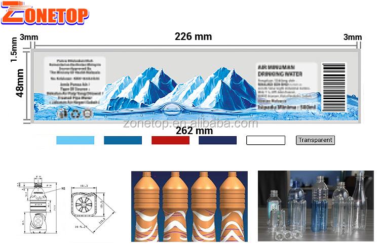 การทดสอบเอสจีเอ 150ml 250ml 300ml 500ml 600ml 750ml 1 ลิตรขวดน้ำแร่พลาสติก