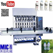 Milk filling capping machine/bottle milk Production Line(MIC-ZF6)