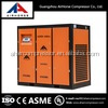 High Quality 185KW 250HP Direct Coupled Drive Screw Type Air Compressor