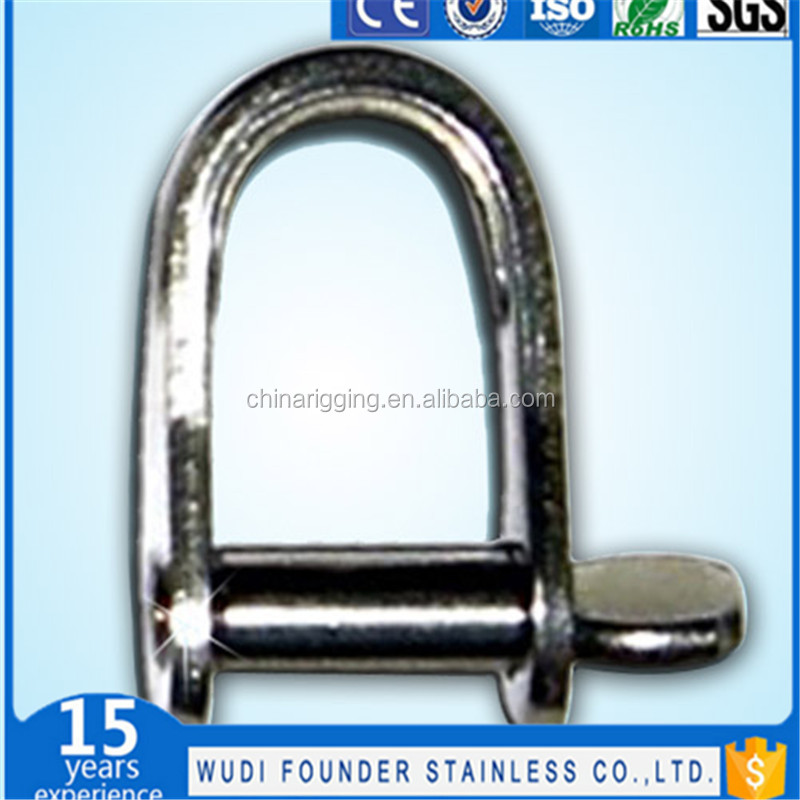Marine hardware stainless steel wide type plate D shackle