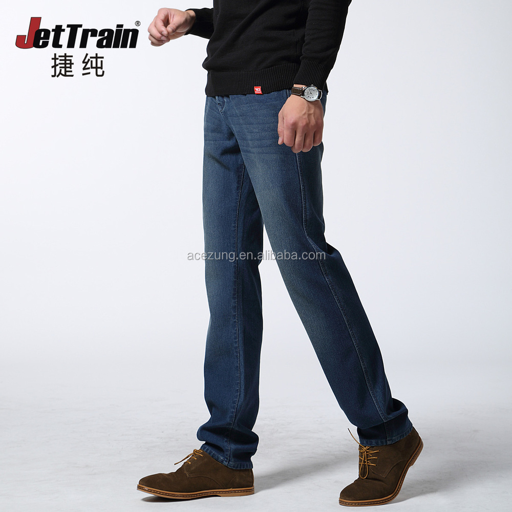 Breathablle Knitting Buy Jeans Online Casual Jeans For Men Brand ...