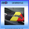 Polyester Belgique custom print car mirror cover flag