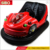 Hot sale high quality indoor kids bumper car price,bumper car parts