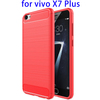 Brushed Texture Fiber Mobile Phone TPU Protective Case for VIVO X7 Plus