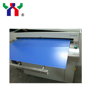 Ceres Aluminium Offset Printing Positive Thermal CTP Plate