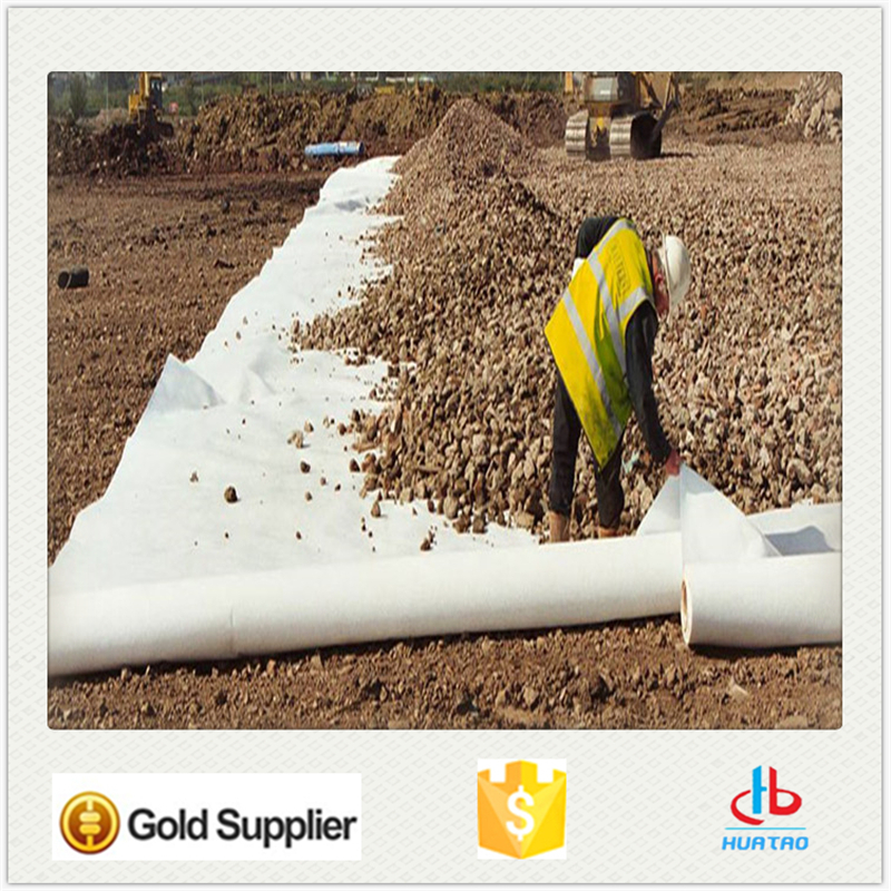 cheap pp nonwoven geotextile fabric price