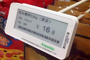 electronic shelf label made in china from dalian good display