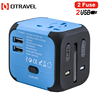 /product-detail/universal-world-charger-adapter-plug-all-in-one-travel-ac-power-adapter-converter-to-us-uk-au-eu-plug-socket-electrical-2-usb-60742336277.html