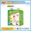 Competitive price, best quality, ultra-thin soft disposable baby diaper